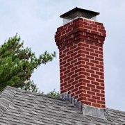 Облицовка дымохода керамогранитом дымоходы для котлов ринай