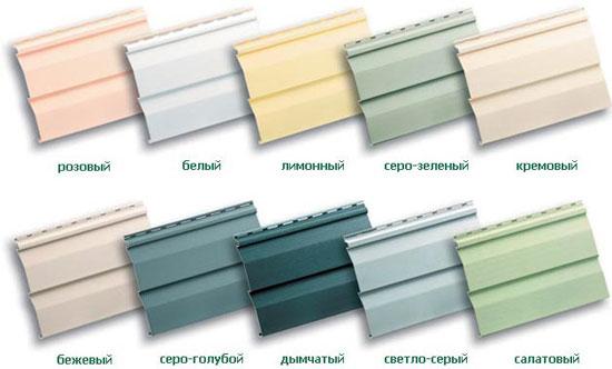 Широкая гамма цветов для отделки балкона