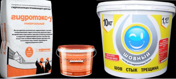 Гидроизоляционные составы