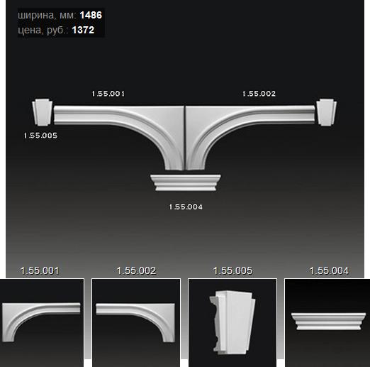 Полиуретановые детали для облицовки арки
