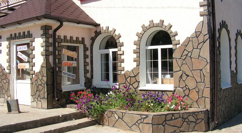 фото отделка камнем дома