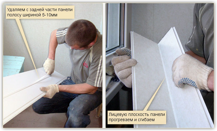 Обшивки пластиковыми панелями своими руками