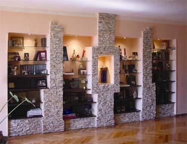 Дизайн интерьера при помощи натурального камня