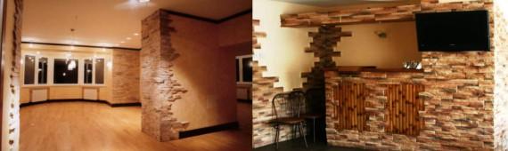 Отделочный камень для стен внутри квартиры