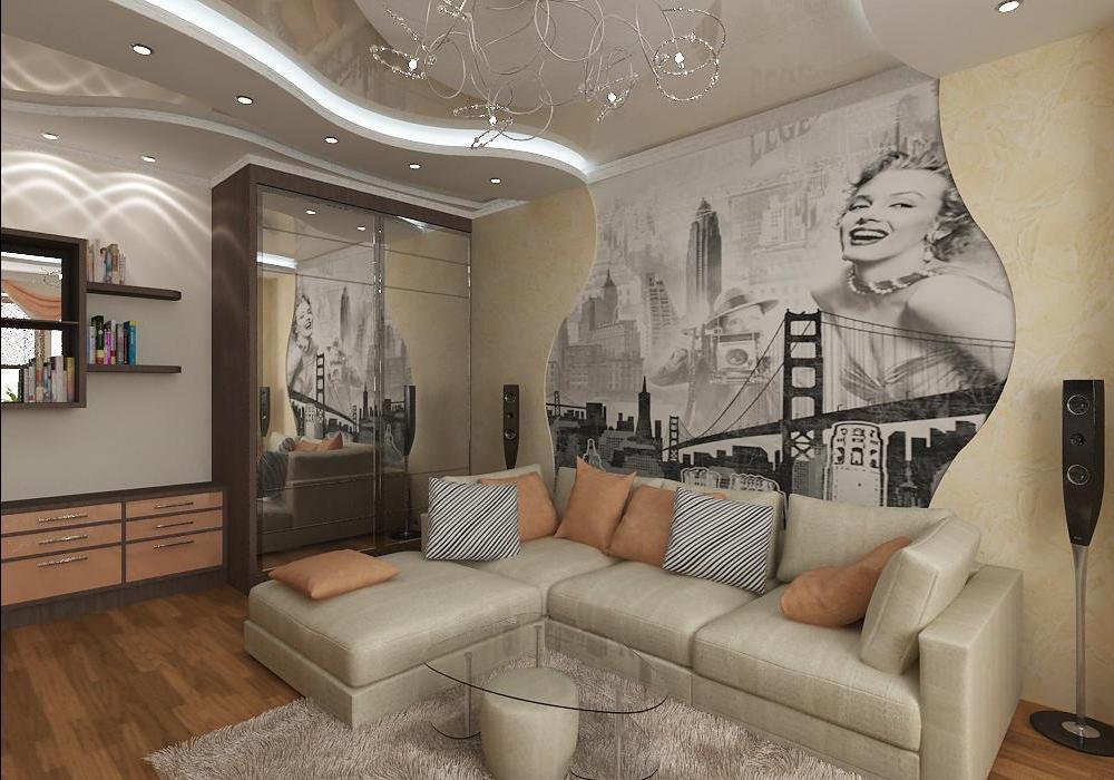 Дизайн зала современный