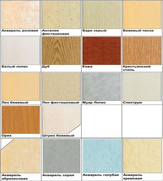 Разнообразие материала