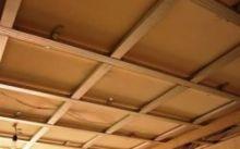 Так выглядит каркас из деревянных реек