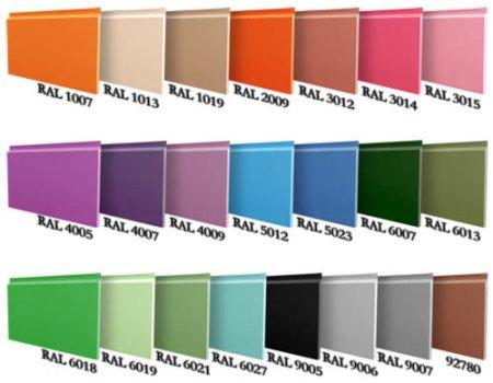Цвет кассет может быть любым из таблицы RAL