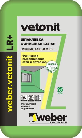 Шпаклевка Ветонит для сухих помещений