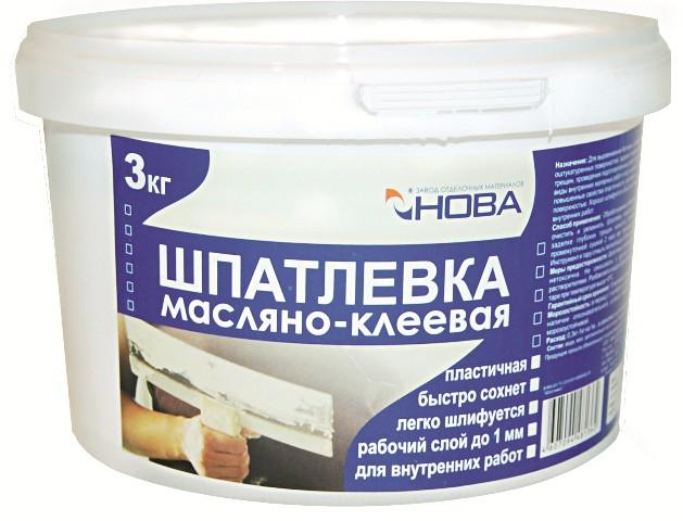 гидроизоляция ванной битумной мастикой