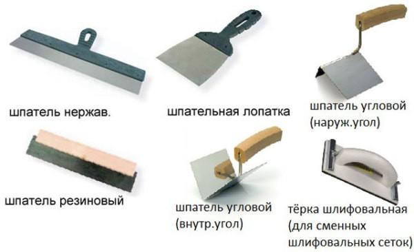 Подготавливаем нужный инструмент