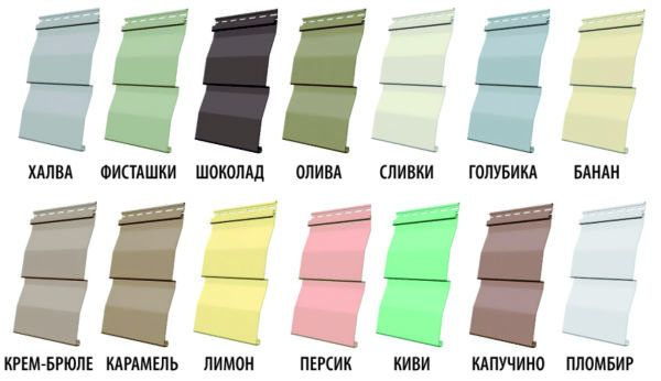 Цветовая гамма виниловых панелей