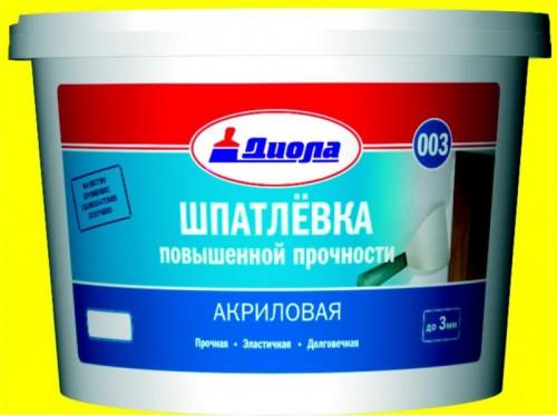 Полимерные составы поставляются в готовом виде в герметично закрывающихся ведрах