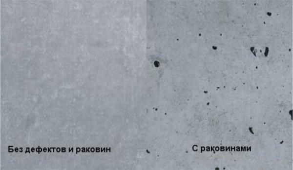 Разница в состоянии двух поверхностей видна невооруженным глазом