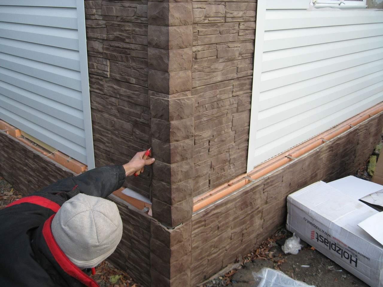 Обшивка стен дома сайдингом своими руками