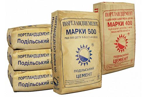 Фото цемента разных марок в упаковке
