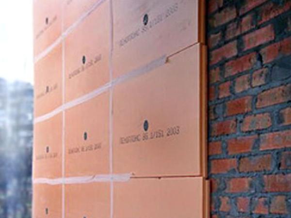 Утепление кирпичной стены пеноплексом