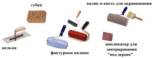 Инструменты для нанесения покрытия