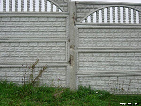 Разрушение бетонного забора