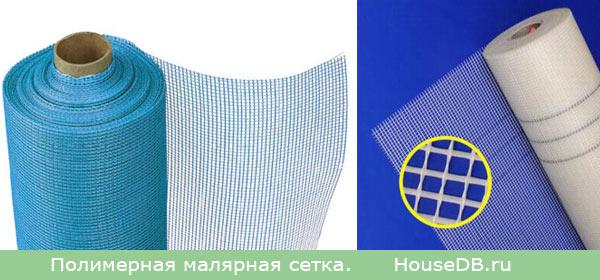 Сетка для укрепления штукатурного покрытия