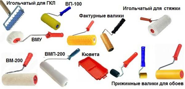 Типы валиков для покраски