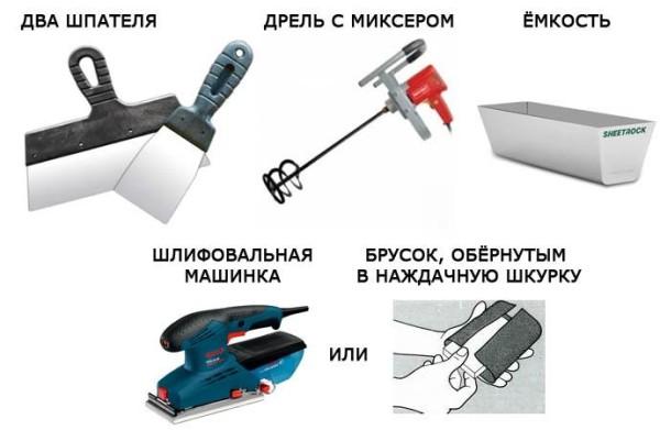 Инструменты для нанесения шпаклевки