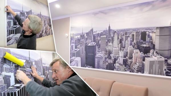 Как правильно наклеить фотообои на стену