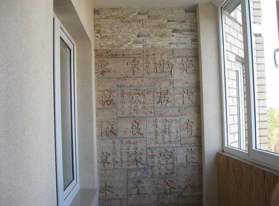отделка балкона декоративной штукатуркой фото