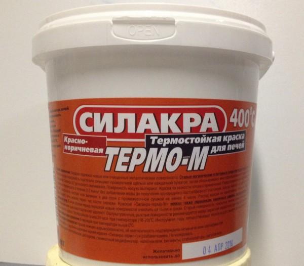 Термостойкая силикатная краска отечественного производства. Идеально подходит для окрашивания поверхностей подвергаемых нагреванию