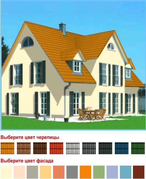 Выбор красок для черепицы и фасада здания