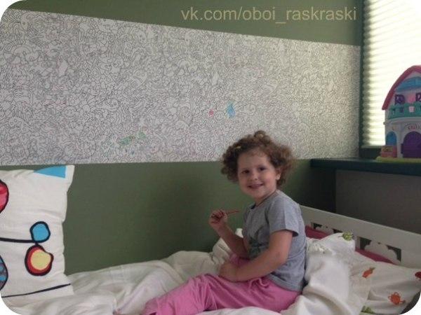 Обои-раскраски на стене
