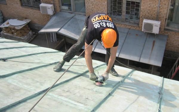 Подготовка крыши к покраске