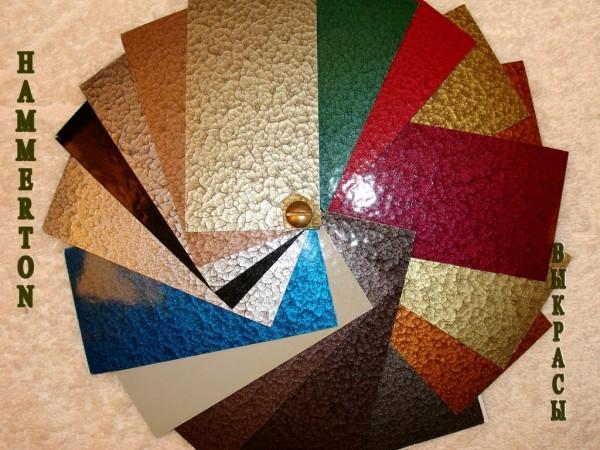 Широкая цветовая гамма молотковых эмалей