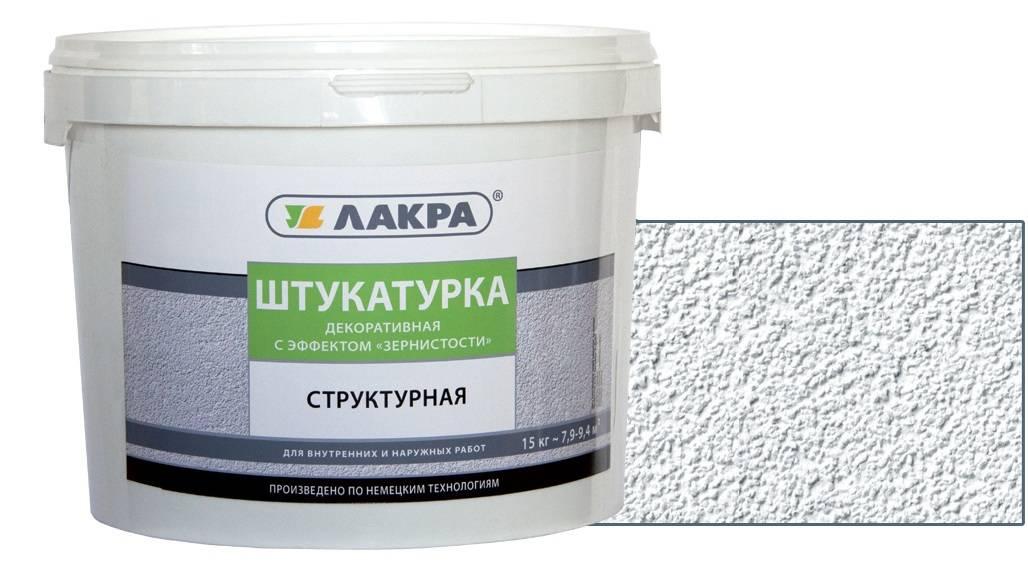 Краска для стен лоджии морозоустойчивая.