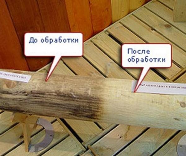Вид древесины до и после обработки отбеливателем Сенеж