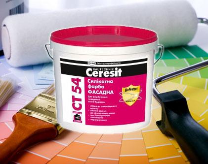 Силикатная краска
