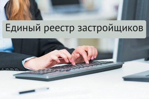 Проверить организацию просто