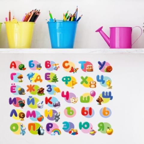 Учим буквы при помощи виниловых наклеек