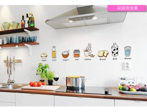 Виниловые наклейки для кухни