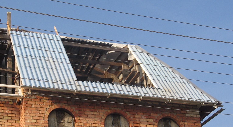 Как из старой крыши сделать новую фото