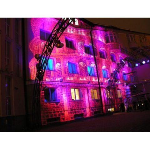 Фасад, покрытый светоотражающей краской