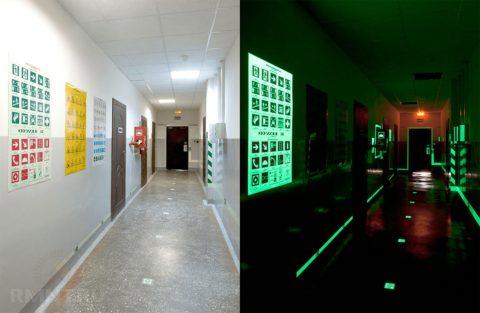 Офис днем и ночью