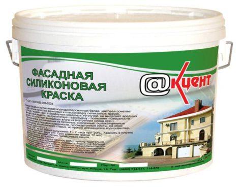 """Фасадный краситель на основе силикона от севастопольской компании """"Акцент"""""""