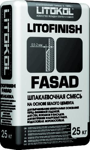 Смесь Litofinish на белом цементном вяжущем