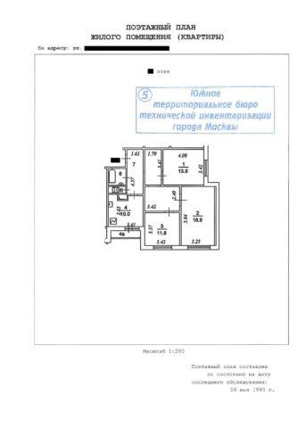 В техпаспорте квартиры зафиксирована площадь помещений и положение внутренних стен