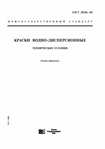 Обложка документа