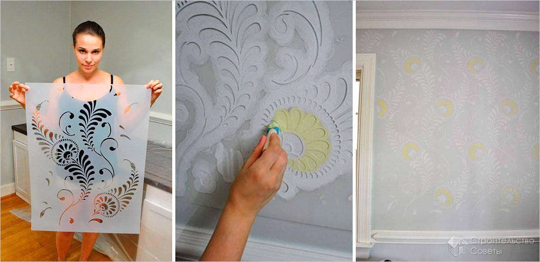 Рисунок на стены с помощью трафарета