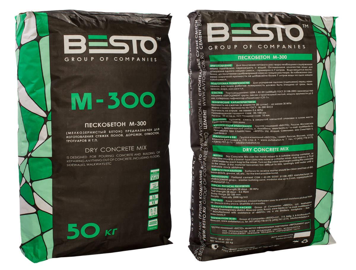 раствор цементный м300 технические характеристики